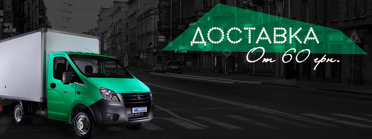 daac8274191 Строительные материалы купить Харьков